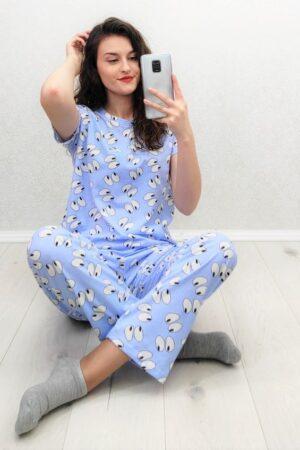 Pidžama-oči-Koala shop