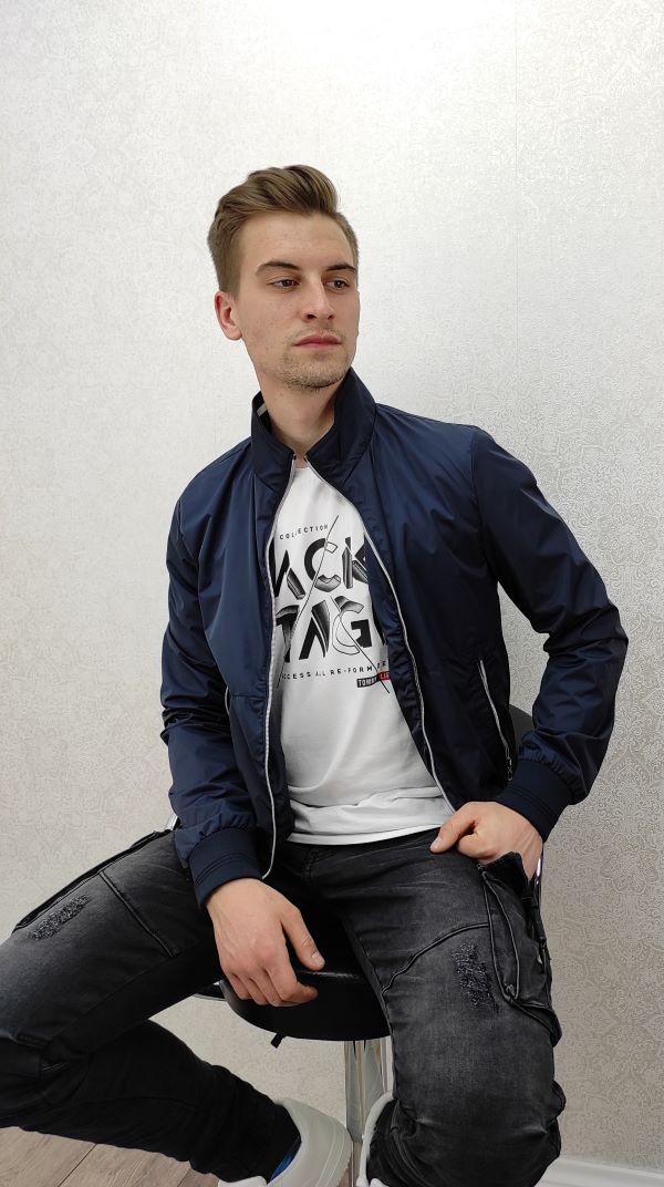 Šuškava jakna-Koala shop