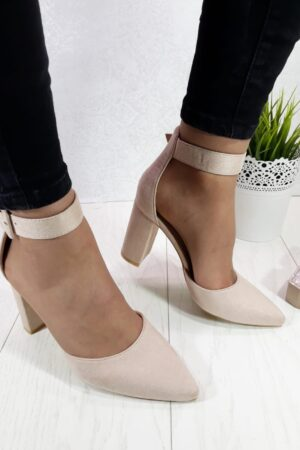 cipele sa debljim remenom-Koala shop