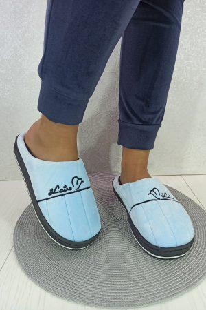 papuče-love-plave